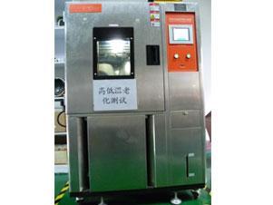 ratingsecu-temperature testing machine