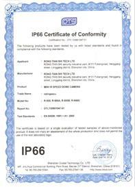MINI PTZ 500-IP66