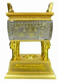 RATINGSECU-Golden Censer Award in CPSE 2011 EXPO