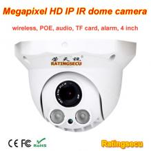 Megapixel HD IR Dome IP Camera for Indoor R-H241N series