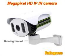 Waterproof Megapixel HD IR IP Camera long range R-H236N series