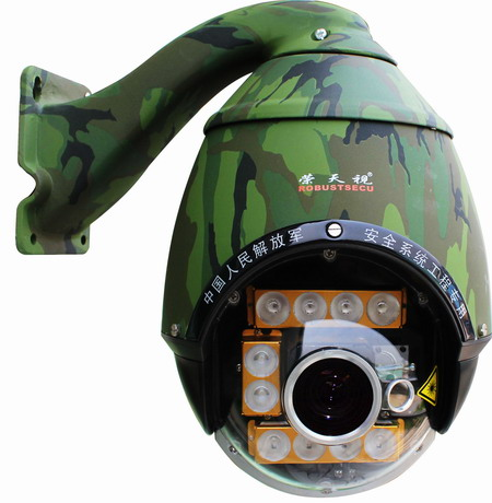 New laser IR speed dome camera PTZ camera is ready