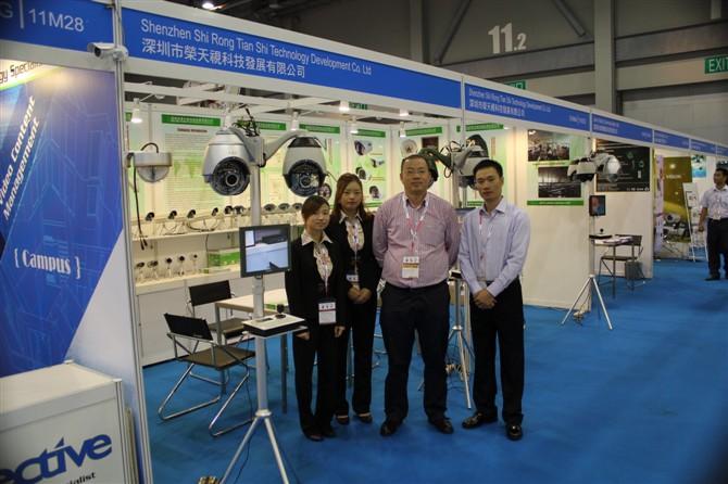 HongKong Security Fair in OCT.12~15,2010