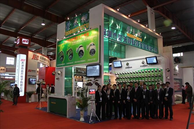 CPSE EXPO 2010 in Beijing