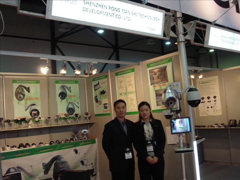 INTERSEC 2011 expo,Dubai
