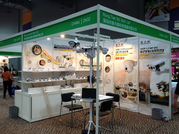 2014 Globalsources Fair of Security Product in HongKong