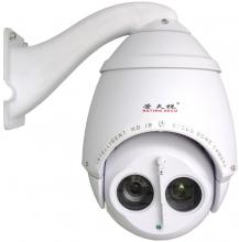 Laser AHD PTZ Camera