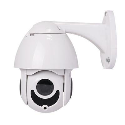 2.5inch Mini Outdoor Waterproof PTZ Speed Dome IP Camera