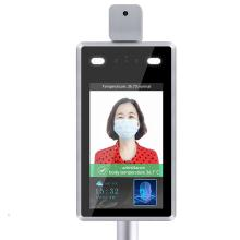 Face recognition temperature measurement system